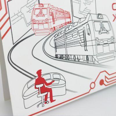 Нанесение логотипа методом цифровой печати
