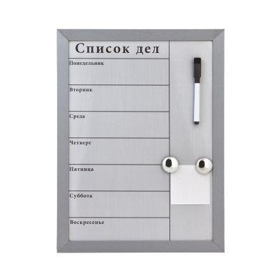 Доска для записей магнитная Тайм-менеджер, серебристый
