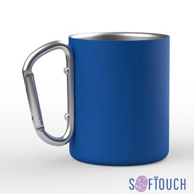 Кружка с карабином Юта, покрытие soft touch, 0,3 л., синий