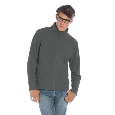 Куртка флисовая мужская Coolstar/men, стальной серый