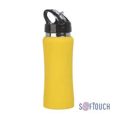 Бутылка для воды Индиана, покрытие soft touch, 0,6 л., желтый