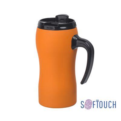 Термокружка Атлас, покрытие soft touch, 0,4 л., оранжевый