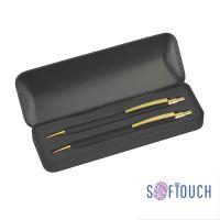 Набор Ray (ручка+карандаш), покрытие soft touch, черный с золотом