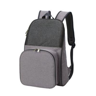 Рюкзак для пикника Кения, серый