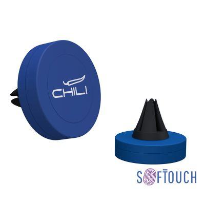 Автомобильный держатель для телефона Allo, покрытие soft touch, синий с черным