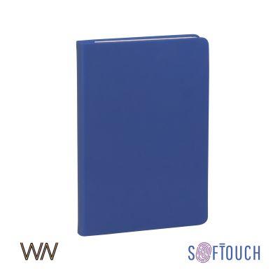 Ежедневник недатированный Милан, А5, покрытие soft touch, синий