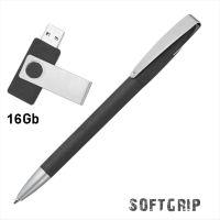 Набор ручка + флеш-карта 16Гб в футляре, черный