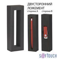 Набор ручка Jupiter + флеш-карта Vostok 16 Гб в футляре, покрытие soft touch, красный