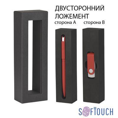 Набор ручка Jupiter + флеш-карта Vostok 8 Гб в футляре, фиолетовый, покрытие soft touch#, красный