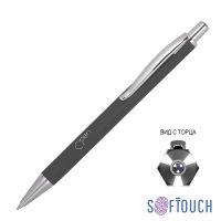 Ручка шариковая Stanley, покрытие soft touch, черный