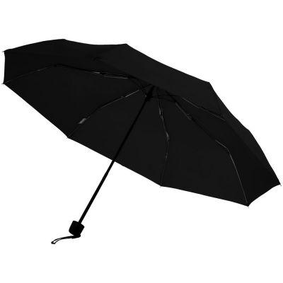 Зонт складной Mini Hit Dry-Set, черный