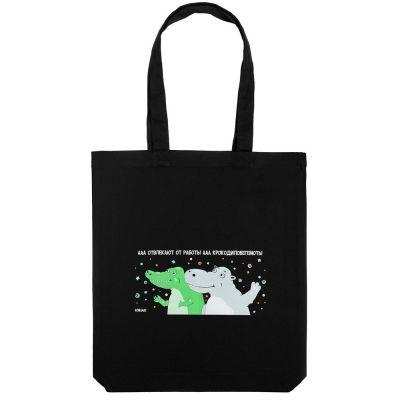 Холщовая сумка «Крокодилобегемоты», черная