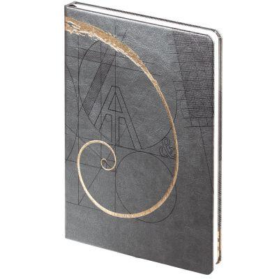 Ежедневник «Буквы-цифры», недатированный, серый