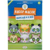 Набор масок «Вырезай и клей. Забавные животные»