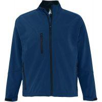 Куртка мужская на молнии RELAX 340, темно-синяя