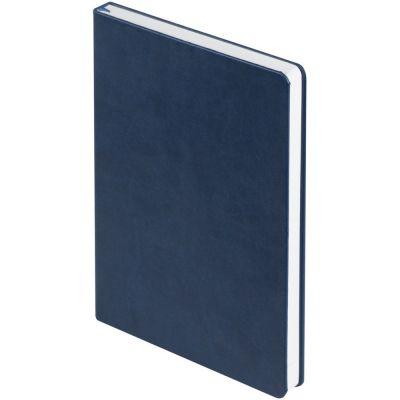 Ежедневник New Brand, недатированный, синий