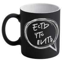 Кружка «Есть что пить» c покрытием софт-тач, черная