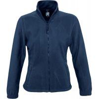 Куртка женская North Women, темно-синяя