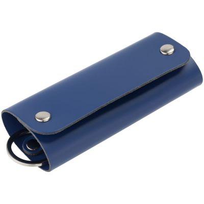 Ключница Salamander, синяя