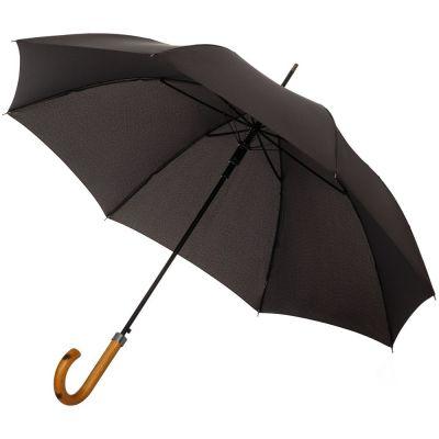 Зонт-трость LockWood, черный