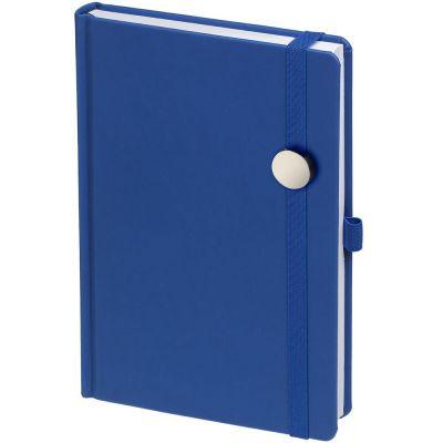 Ежедневник Favor Metal, недатированный, синий