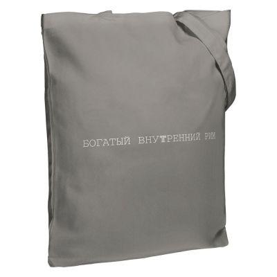 Холщовая сумка «Внутренний Рим», серая