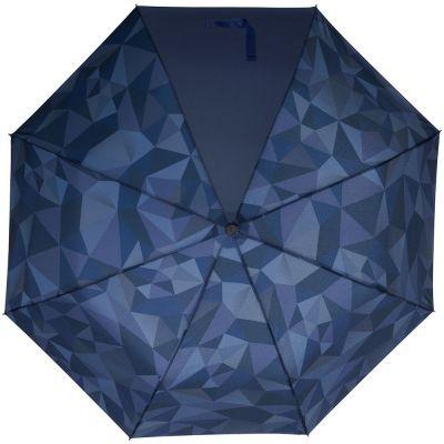 Складной зонт Gems, синий