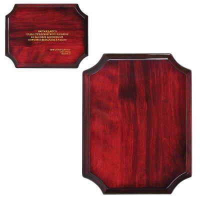Плакетка 'Award', коричневый