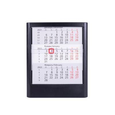 Календарь настольный на 2 года, черный