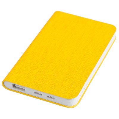 Универсальное зарядное устройство PROVENCE (4000mAh), желтый