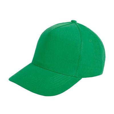 Бейсболка STANDARD, 5 клиньев, металлическая застежка, зеленый