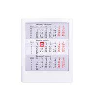 Календарь настольный на 2 года, белый