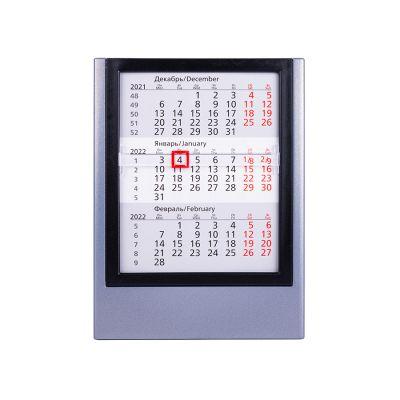 Календарь настольный на 2 года, серебристый, черный