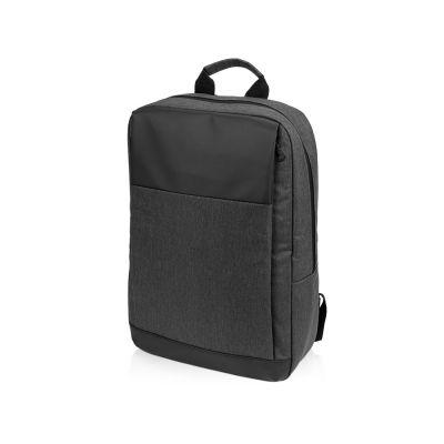 Рюкзак с отделением для ноутбука District, темно-серый