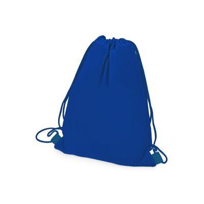 Рюкзак-холодильник Фрио, классический синий