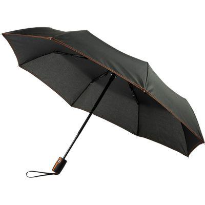 Автоматический складной зонт Stark-mini, черный/оранжевый