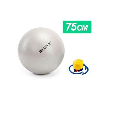 Мяч для фитнеса Fitball 75 с насосом, серебристый