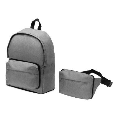 Рюкзак из переработанного пластика Extend 2-в-1 с поясной сумкой, серый