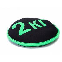 Диск-утяжелитель Sandy, 2 кг, черный/зеленый
