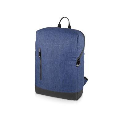 Рюкзак Bronn с отделением для ноутбука 15.6, синий меланж