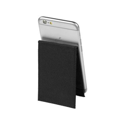Кошелек-подставка для телефона RFID премиум-класса, черный