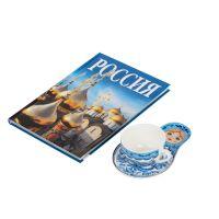 Набор Моя Россия: чайно-кофейная пара Матрешка, гжель и книга Россия на англ. языке